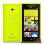 Mejor celular Windows 8 HTC 8X